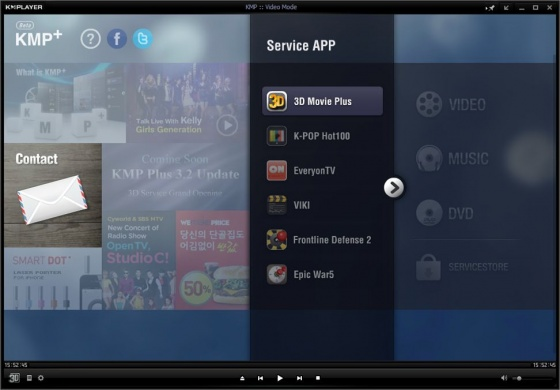 Screenshot kmplayer