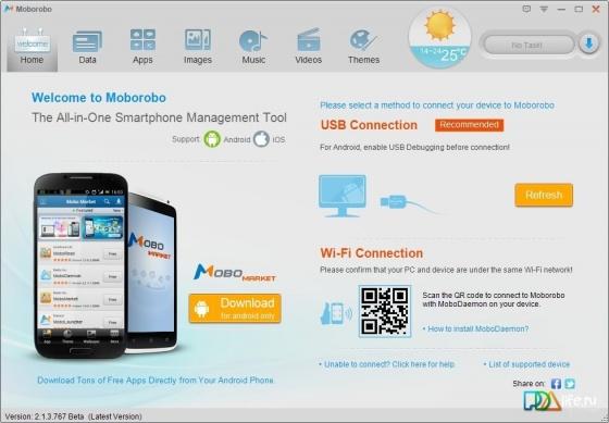 Screenshot moborobo