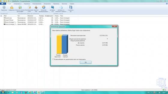 Screenshot winzip