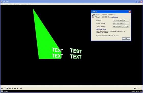 Screenshot media player classic